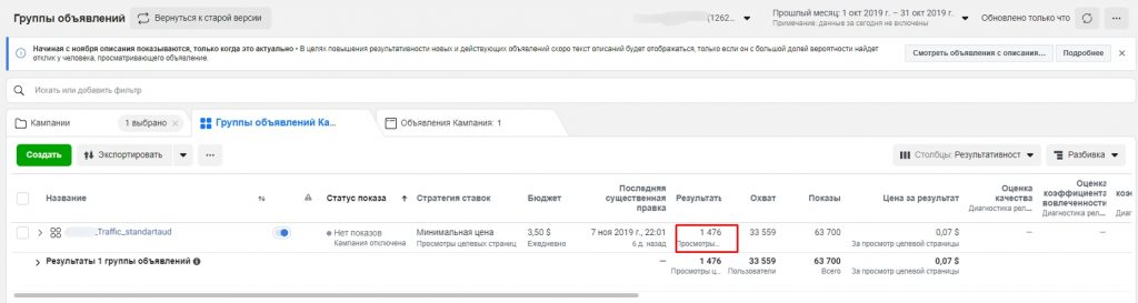 Google Analytics фото 1
