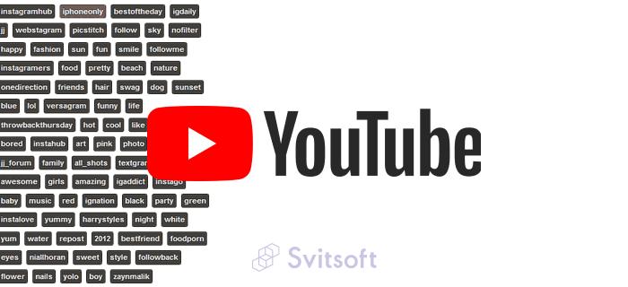 Что нужно знать при подборе тегов для YouTube канала и видеороликов