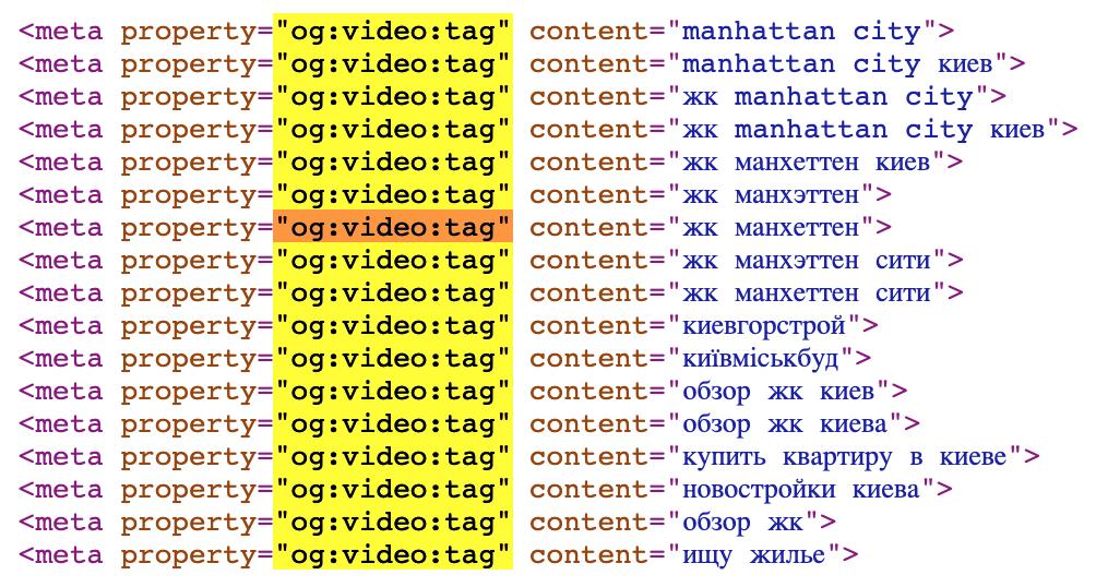 подбор тегов для YouTube канала и видеороликов фото 12