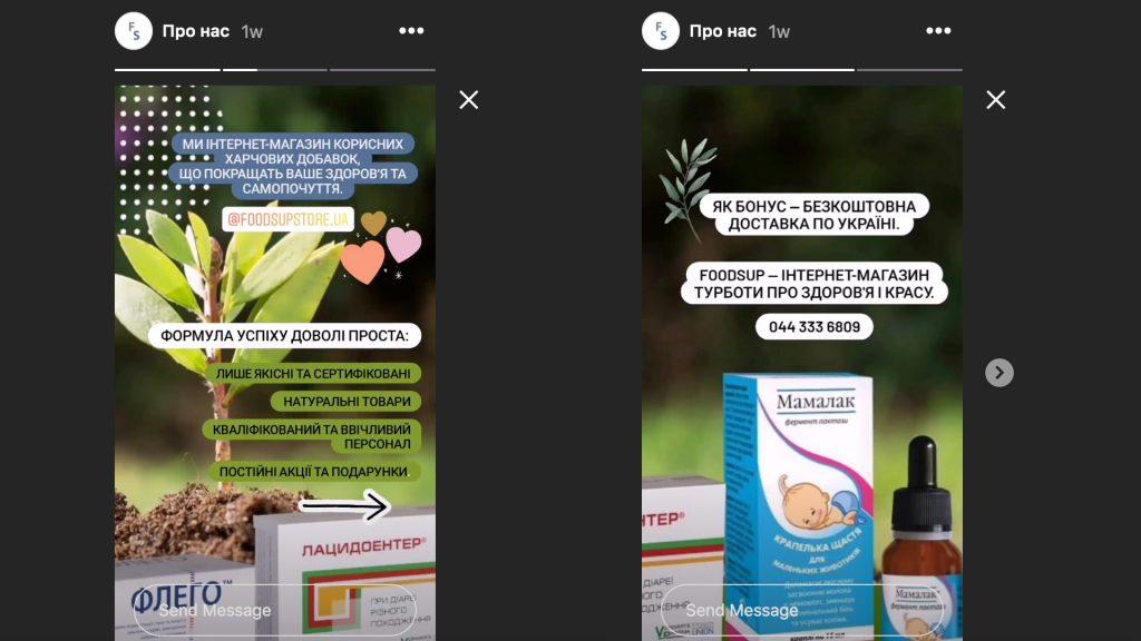 В чем польза закрепленных историй они же Stories Highlights для бизнес аккаунтов - фото 3